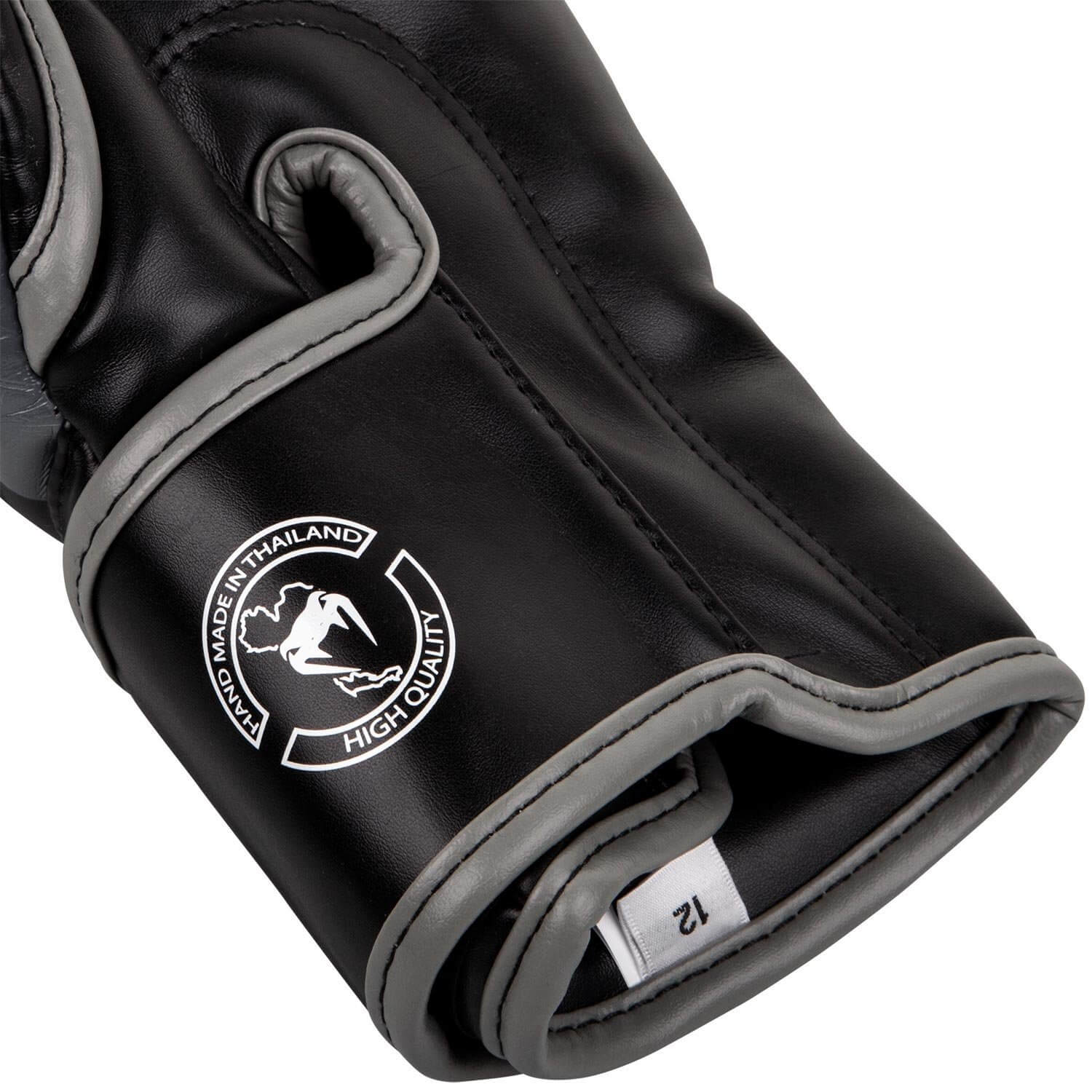 Venum Elite Boxing Gloves - Entry