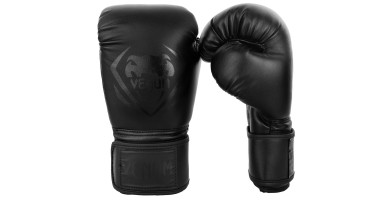 An In Depth Review of Venum Contender Gloves in 2018