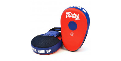 An in depth review of the Fairtex Cardio Focus Mitts in 2019