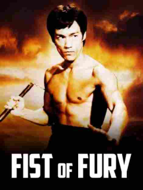 9. Fist of Fury