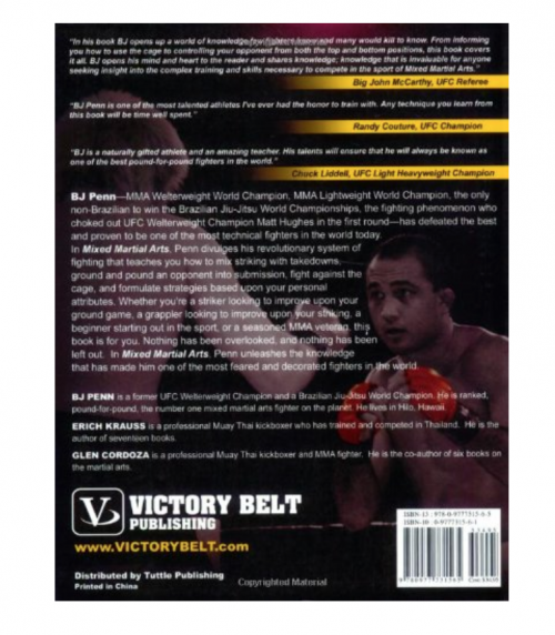 The Book of Knowledge Fighting Report